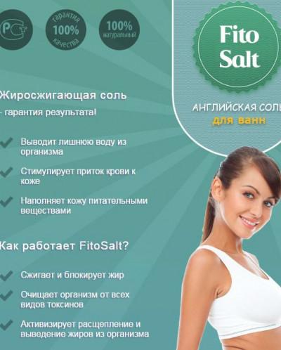Ванна с содой для похудения: рецепт