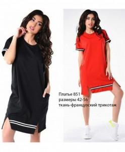 Платье 851