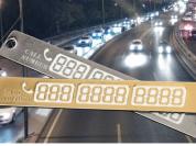 Табличка с номером под стекло авто
