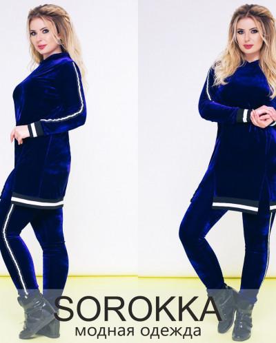 ХЛ Спорт костюмы# Костюм 59 мод № 0019