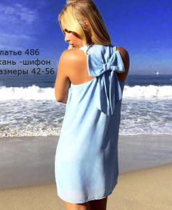 Платье 486