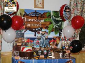 """Праздничный декор.Сладкий стол """"Пираты"""""""