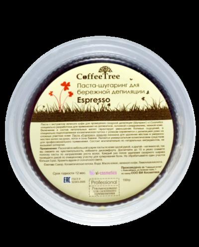 "Coffeetree - Шугаринг для депиляции ""Espresso""   150гр"