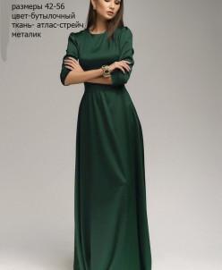 Платье 210