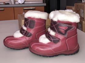 Новые зимние ортопед.ботинки Сурсил-орто 17 см.