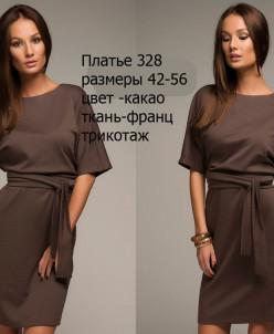 Платье 328