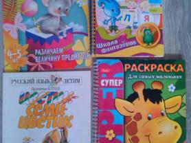 детские обучающие книжки