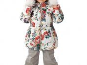 Куртка демисезон р.140 (10 ЛЕТ).V-baby