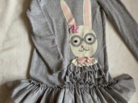 платье Маленькая леди 134р.
