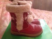Сапоги Антилопа. (Зима)