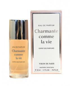 ХИТ!! Новая Заря / Жизнь Прекрасна (La Vie Est Charmante)