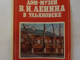 Дом-музей Ленина в Ульяновске. 11 из 18 открыток