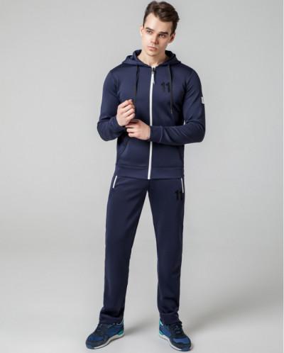 Комфортный костюм спортивный Kiro Tokao цвет темно-синий-бел