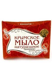 Крымское мыло 50 гр Винное