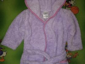 Продам детский халат!!!