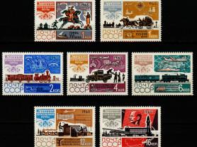 Марки 1965 год СССР История отечественной почты