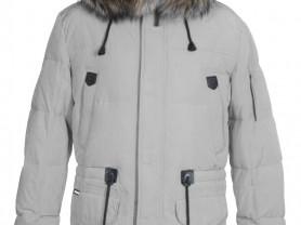 Куртка новая зимняя, 50 и 52 р-ры