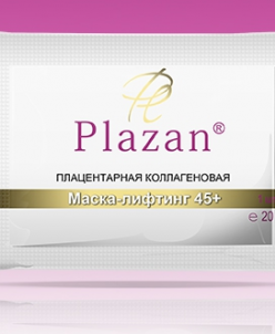 Плацентарная коллагеновая маска-лифтинг 45+ 1 шт