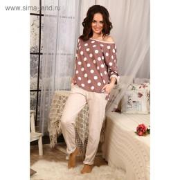 Комплект женский (джемпер, брюки), цвет бежевый