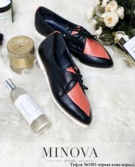 Туфли №1001-Черная Кожа-Коралл
