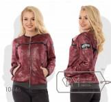 Модель № 10446 - курточка
