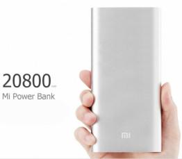Power Bank XIAOMI, 20800 mAh Серебро