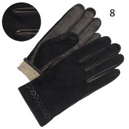 Перчатки мужские подкладка плюш