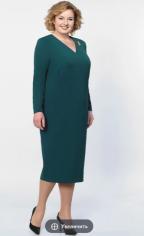 Платье Elga: 01-528
