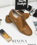 Туфли №1002-рыжая кожа
