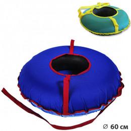 Санки-ватрушки Эконом диаметр 0,6 м
