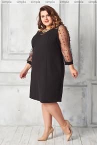Платье 040-22 56-64рр