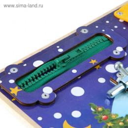 """Бизиборд """"Рождественская ночь"""" 25 х 25 см"""