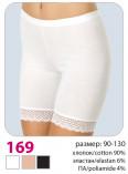 Панталоны Verally 169, размер 106, белый, в наличии