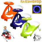 Машинка детская Плазмакар №3 Синий