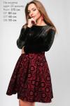(3182) Платье Бланш Красное