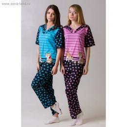 Комплект женский (футболка, брюки) Лапки розовый/голубой