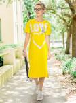 DFDT6765 платье женское