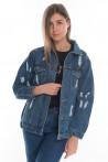 Куртка джинсовая с потертостями 27252