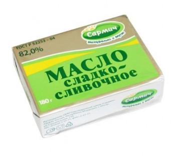 МАСЛО СЛАДКО-СЛИВОЧНОЕ, 82%, ГОСТ Р 52253-04 САРМИЧ 180гр