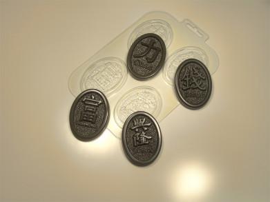 Форма Медальоны желаний 1
