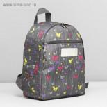 Рюкзак молодёжный, отдел на молнии