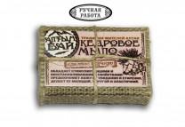 Мыло натуральное «Кедровое»