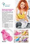 Варежкa двусторонняя для мытья посуды и уборки, фиолетовая (