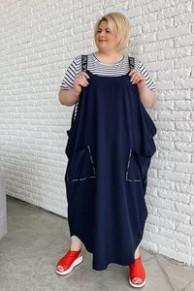 Платье-двойка Соул синий/БЕЛАЯ ФУТБОЛКА