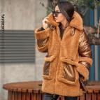 Куртка зимняя «Дельта»
