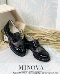 Туфли №1001М-Черное Серебро Замш-Черный Лак
