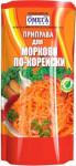 Омега Приправа для Моркови по-корейски, 150 гр