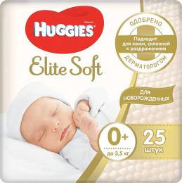 Huggies Elite Soft Подгузники 0+ (до 3,5 кг) 25шт