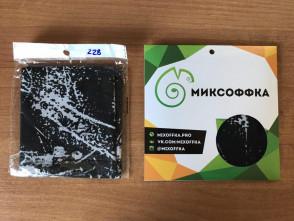 Упаковка МИКСОФФОКа в ассортименте 001