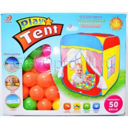 Игровая палатка с мячиками